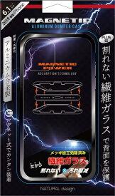 ナチュラルデザイン NATURAL design iPhone 11 6.1インチ 専用背面繊維ガラス×アルミバンパーケース Black iP19_61-MBP01