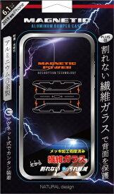 ナチュラルデザイン NATURAL design iPhone 11 6.1インチ 専用背面繊維ガラス×アルミバンパーケース Silver iP19_61-MBP02