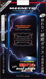 ナチュラルデザイン NATURAL design iPhone 11 6.1インチ 専用背面繊維ガラス×アルミバンパーケース Blue iP19_61-MBP03