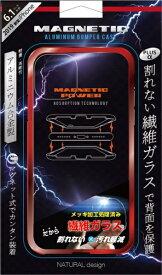 ナチュラルデザイン NATURAL design iPhone 11 6.1インチ 専用背面繊維ガラス×アルミバンパーケース Red iP19_61-MBP04