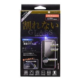 ナチュラルデザイン NATURAL design iPhone 11 Pro 5.8インチ 専用ガラスファイバーフィルム メッキ/グレア0.3mm GF-iP19_58-0.3