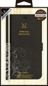 ナチュラルデザイン NATURAL design iPhone 11 Pro 5.8インチ専用手帳型ケース SMART COVER BLACK iP19_58-SC01
