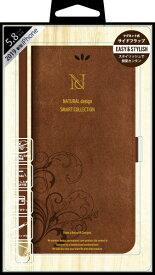 ナチュラルデザイン NATURAL design iPhone 11 Pro 5.8インチ専用手帳型ケース SMART COVER BROWN iP19_58-SC02