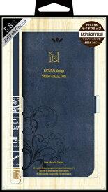 ナチュラルデザイン NATURAL design iPhone 11 Pro 5.8インチ専用手帳型ケース SMART COVER NAVY iP19_58-SC03