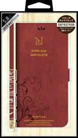 ナチュラルデザイン NATURAL design iPhone 11 Pro 5.8インチ専用手帳型ケース SMART COVER RED iP19_58-SC04