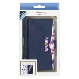 ナチュラルデザイン NATURAL design iPhone 11 Pro 5.8インチ専用手帳型ケース Bouquet Navy iP19_58-BQ03