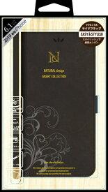 ナチュラルデザイン NATURAL design iPhone 11 6.1インチ 専用手帳型ケース SMART COVER BLACK iP19_61-SC01