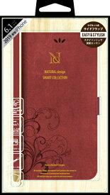 ナチュラルデザイン NATURAL design iPhone 11 6.1インチ 専用手帳型ケース SMART COVER RED iP19_61-SC04