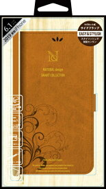 ナチュラルデザイン NATURAL design iPhone 11 6.1インチ 専用手帳型ケース SMART COVER CAMEL iP19_61-SC05