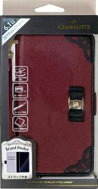 ナチュラルデザイン NATURAL design iPhone 11 6.1インチ 専用手帳型ケース CHARLOTTE BURGUNDY iP19_61-CL06