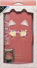 ナチュラルデザイン NATURAL design iPhone 11 6.1インチ 専用手帳型ケース Lunette Pink iP19_61-LT05