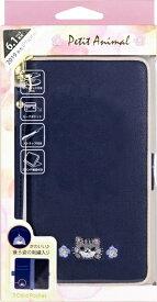 ナチュラルデザイン NATURAL design iPhone 11 6.1インチ 専用手帳型ケース Petit Animal ネコ iP19_61-PA01
