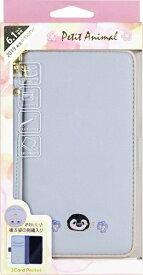 ナチュラルデザイン NATURAL design iPhone 11 6.1インチ 専用手帳型ケース Petit Animal ペンギン iP19_61-PA02