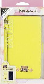 ナチュラルデザイン NATURAL design iPhone 11 6.1インチ 専用手帳型ケース Petit Animal レッサーパンダ iP19_61-PA04