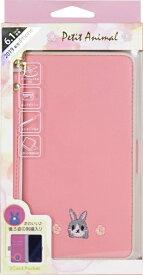 ナチュラルデザイン NATURAL design iPhone 11 6.1インチ 専用手帳型ケース Petit Animal ウサギ iP19_61-PA05