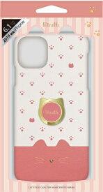 ナチュラルデザイン NATURAL design iPhone 11 6.1インチ 専用背面ケース Minette Pink iP19_61-MINP01
