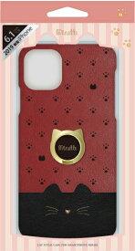 ナチュラルデザイン NATURAL design iPhone 11 6.1インチ 専用背面ケース Minette Red × Black iP19_61-MINP08
