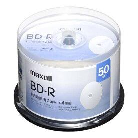 マクセル Maxell 録画用ブルーレイディスク50枚パック BRV25WPE.50SPBC【point_rb】