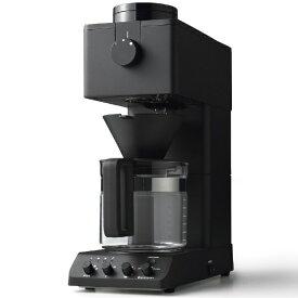 ツインバード TWINBIRD CM-D465B コーヒーメーカー [全自動 /ミル付き][CMD465B]