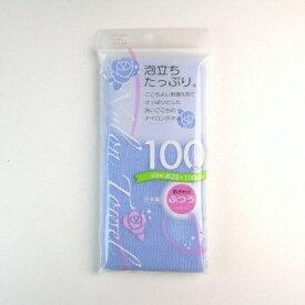 アイセン aisen ナイロンタオル100cm ふつう ブルー BHN01 ブルー