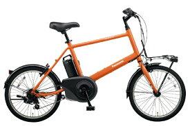 パナソニック Panasonic 【eバイク】20型 電動アシスト自転車 ベロスター.ミニ(K.メタリックオレンジ/外装7段変速) BE-ELVS072K【2020年モデル】【組立商品につき返品不可】 【代金引換配送不可】