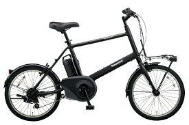 パナソニック Panasonic 【eバイク】20型 電動アシスト自転車 ベロスター.ミニ(B.ミッドナイトブラック/外装7段変速) BE-ELVS072B【2020年モデル】【組立商品につき返品不可】 【代金引換配送不可】