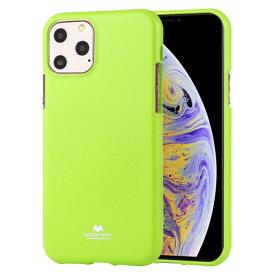 ビジョンネット Mercury JELLYCase iPhone11Pro VNJEL11PLI ライム