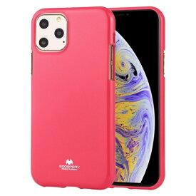 ビジョンネット Mercury JELLYCase iPhone11ProMax VNJEL11PMHP ピンク