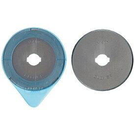 クロバー Clover ロータリーカッター替刃 45mm 57-503