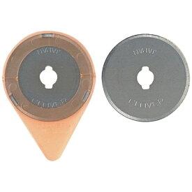 クロバー Clover ロータリーカッター替刃 28mm 57-504