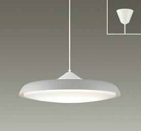 大光電機 DAIKO LED間接光ペンダントライト DXL-81366 ペールグレー [10畳 /昼光色〜電球色 /リモコン付き][DXL81366]