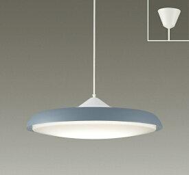 大光電機 DAIKO LED間接光ペンダントライト DXL-81367 グレーブルー [10畳 /昼光色〜電球色 /リモコン付き][DXL81367]