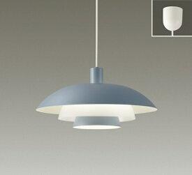 大光電機 DAIKO LEDペンダント DXL-81392 グレーブルー [電球色][DXL81392]