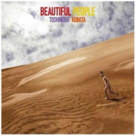 ソニーミュージックマーケティング 久保田利伸/ Beautiful People 初回生産限定盤【CD】