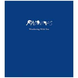 ユニバーサルミュージック RADWIMPS/ 天気の子 complete version 完全生産限定BOX【CD】