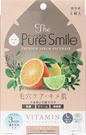 サンスマイル SunSmile 【Pure Smile(ピュアスマイル)】プレミアムセラムマスクBOXビタミン