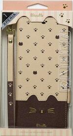 ナチュラルデザイン NATURAL design Xperia 1専用手帳型ケース Minette Brown