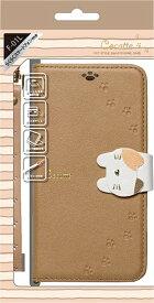 ナチュラルデザイン NATURAL design らくらくスマートフォンme F-01L専用手帳型ケース Cocotte Beige