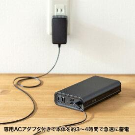 サンワサプライ SANWA SUPPLY モバイルバッテリー(AC・USB出力対応) ブラック BTL-RDC16 [20000mAh(3.63V換算値) /3ポート /充電タイプ]