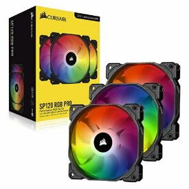 CORSAIR コルセア ケースファン[120mm / 1400RPM] iCUE SP120 RGB PRO Triple Fan Kit CO-9050094-WW[CO9050094WW]