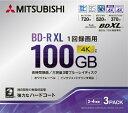 Verbatim バーベイタム 録画用BD-R XL VBR520YP3D3 [3枚 /100GB /インクジェットプリンター対応]
