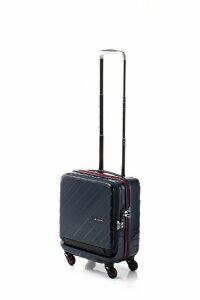HIDEO WAKAMATSU スーツケース ジッパー フロントオープン ウェーブ2 45cm 85-7656