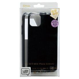 サンクレスト SUNCREST iPhone 11 Pro Max 6.5インチ NEWT IJOYブラック