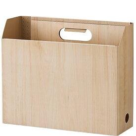 セキセイ SEKISEI WDS-8651-54 WOODS STYLE ボックスファイル A4 ヨコ ナチュラルブラウン