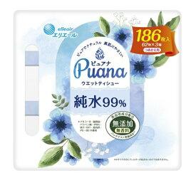 大王製紙 Daio Paper エリエールピュアナウェッティ純水99 つめかえ用(62枚3パック)