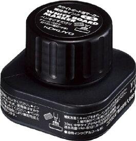 コクヨ KOKUYO ホワイトボードマーカー補充インク黒