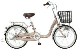 アサヒサイクル Asahi Cycle 20型 自転車 アスミックス203(マットベージュ/内装3段変速) TAU203【2019年モデル】 【代金引換配送不可】【メーカー直送・代金引換不可・時間指定・返品不可】