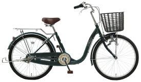 アサヒサイクル Asahi Cycle 23型 自転車 リーセス33(Dブルーグリーン/内装3段変速/ブロックライト) TU33【2019年モデル】【組立商品につき返品不可】 【代金引換配送不可】