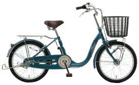 アサヒサイクル Asahi Cycle 23型 自転車 リーセス23Q(Dブルーグリーン/内装3段変速/LEDオートライト) TU3Q【2019年モデル】【組立商品につき返品不可】 【代金引換配送不可】