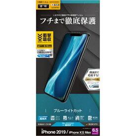 ラスタバナナ RastaBanana iPhone 11 Pro Max 6.5インチ モデル 薄型TPUフィルム UE2018IP965 BLC光沢